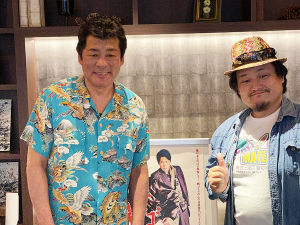 赤井英和さんと日浦